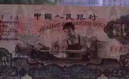 第三套人民币贰元价格 第三套人民币贰元单张价格