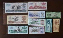 第三套人民币单张市价 第三套人民币最贵一张