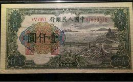 第一套人民币1000元值多少钱 第一套人民币1000元收藏价格表