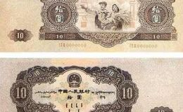 第二套人民幣最新價格 第二套人民幣升值潛力如何