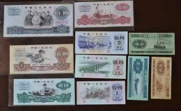 第三版人民币全套价格 第三版人民币未来收藏投资价值如何