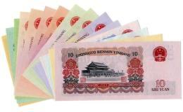 第三套人民币现在价格值多少 第三套人民币图片及价格表