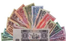 第二套人民币市场价格 第二套人民币回收价格表