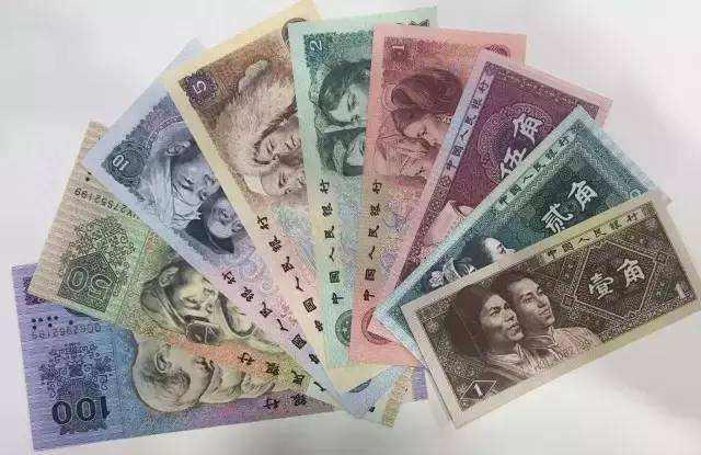 成都回收第四套人民幣價格 回收舊版人民幣最新價格表2020