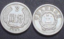 值钱的硬币有哪些 目前值钱的钱币有哪些