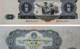 大連高價回收第二套人民幣 回收53年大黑拾最新價格表