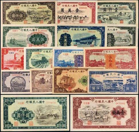 沈陽回收第一套人民幣價格 2020年回收舊版人民幣價格表