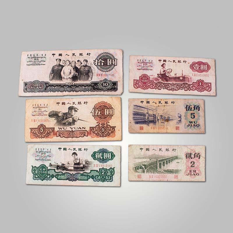 長沙回收第三套人民幣價格 長沙舊版紙幣回收最新價格表