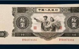 青岛高价回收第二套人民币价格 青岛回收1953版大黑十价格表