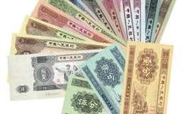 第二套人民幣小全套價格是多少 第二套人民幣小全套價格表