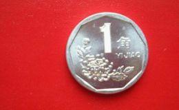 菊花一元硬币收藏价格 菊花一元硬币有收藏价值吗