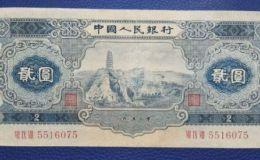 第二套人民币2元价格 第二套人民币2元值得收藏吗