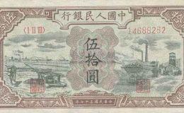 旧版五十元激情电影币图片 以前五十元激情电影币图片价格