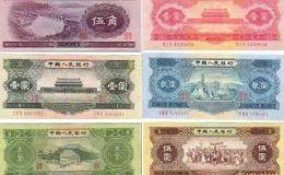 第二套人民币值多少钱  第二套人民币收藏价值如何