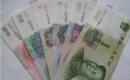 第五套人民币4同号价格是多少 第五套人民币4同号收藏价值