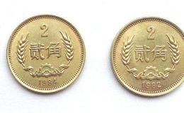 2角硬币回收价格表 2角硬币哪里回收