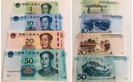 新版人民幣2019有哪些改變 新版人民幣2019圖片