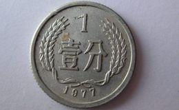 一分钱硬币价格表2018 一分钱硬币值多少钱