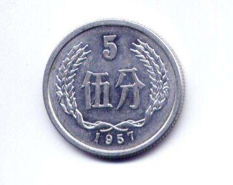 5分硬幣價格 5分硬幣回收價格表最新