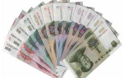 第五套人民币价格多少 第五套人民币哪些值钱