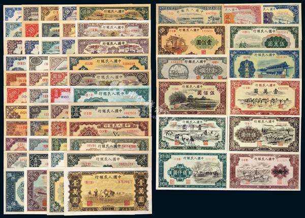 第一套人民幣現在有多值錢 第一套人民幣圖片圖樣