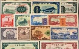 第一套人民币适合收藏投资吗 第一套人民币图片价格一览表