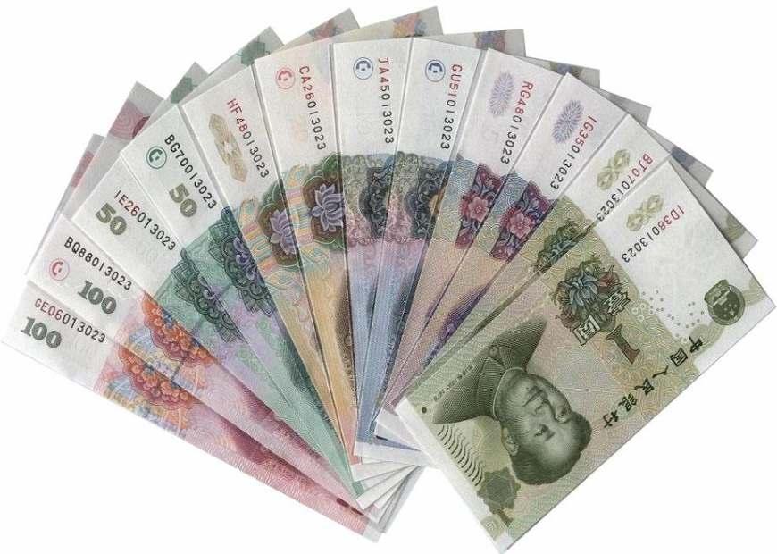 第五套人民幣全套值得收藏嗎 第五套人民幣圖片全套