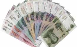 第五套人民币单张价格是多少 第五套人民币图片大全