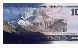 人民币背后的风景名胜 揭秘人民币背面的景点