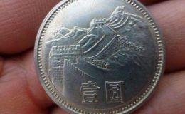 86年硬币值12万在哪换 86年硬币值12万是哪枚硬币