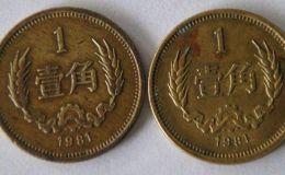 81年一角铜硬币价格表 81年一角铜硬币值得收藏吗