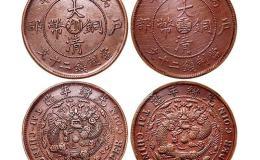 大清铜币值钱吗 大清铜币值多少钱一枚