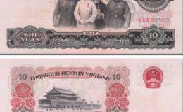 第三套人民币价格图片 第三套不同面值人民币价格