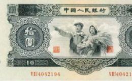 第二套人民币价格图片 第二套人民币收藏价值将会越高