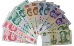 第五套人民币价值多少钱 五版币珍藏册收藏价值分析
