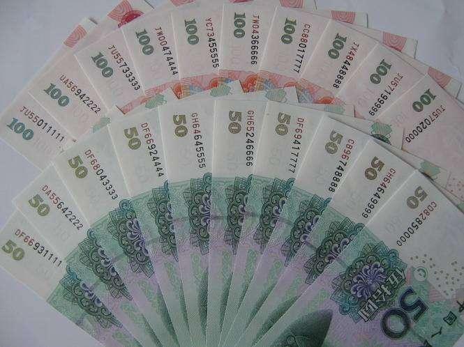 第五套人民幣價格多少一套 99年五版幣收藏價值多少錢