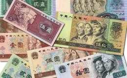 第四套人民币票面图案有何寓意 第四套人民币图片大全