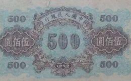 钱图片一堆人民币图片 旧版人民币收藏三大误区