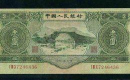 一张苏三元纸币值多少钱 1953年三元纸币有收藏价值吗