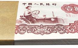 第三套一元人民币值多少钱一张 女拖拉机手一元升值潜力预测