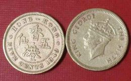 香港旧硬币回收价格表 最值钱的香港硬币