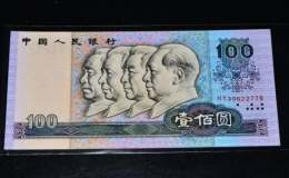 1990年的100元人民币值多少钱一张 如何激情小说第四套90版100元人民币