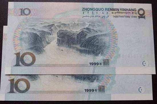 1999年10元人民幣值多少錢一張 第五套99版10元人民幣收藏價值