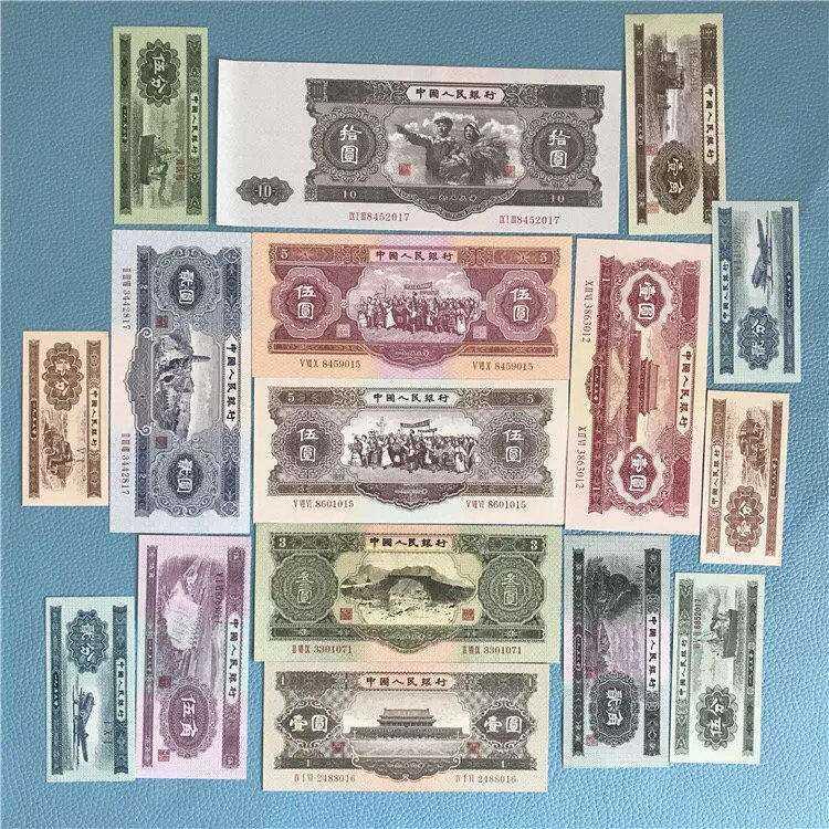 第二套人民幣值多少錢一套 第二套人民幣圖片及價格一覽