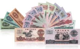 第3套人民币值多少钱1套 第三套人民币最新价格一览表
