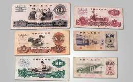 第三套人民币小全套多少钱 三版币小全套图片及价格一览表