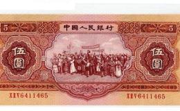 1953版红五元纸币现在能卖多少钱 1953年五元人民币价格一览表