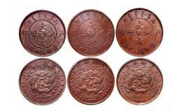 大清铜币十文价值多少钱一个 大清铜币十文图片及价格一览