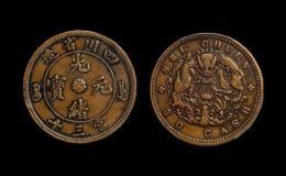 光绪通宝铜钱能卖多少钱一个 光绪通宝铜钱图片及价格一览