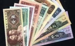 第4套人民币值多少钱1套 第四套老版人民币升值潜力分析